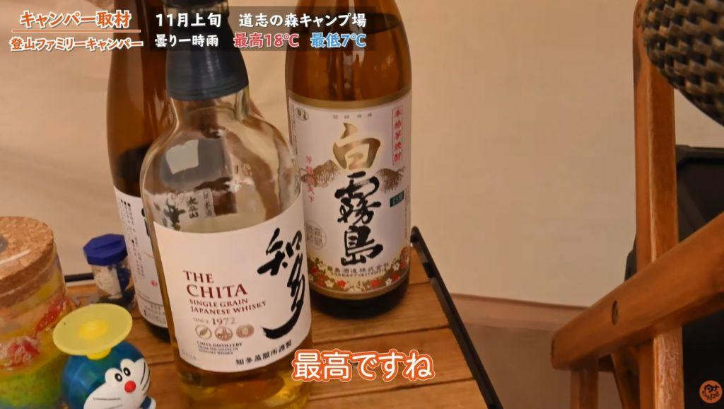 お酒:知多、津月、霧島