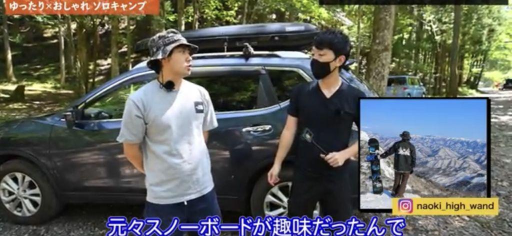 Naokiさんの愛車紹介:NISSAN X-TRAIL(エクストレイル)