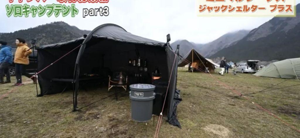 【ミニマルワークス】 ジャックシェルター プラス ソロキャンプ テント