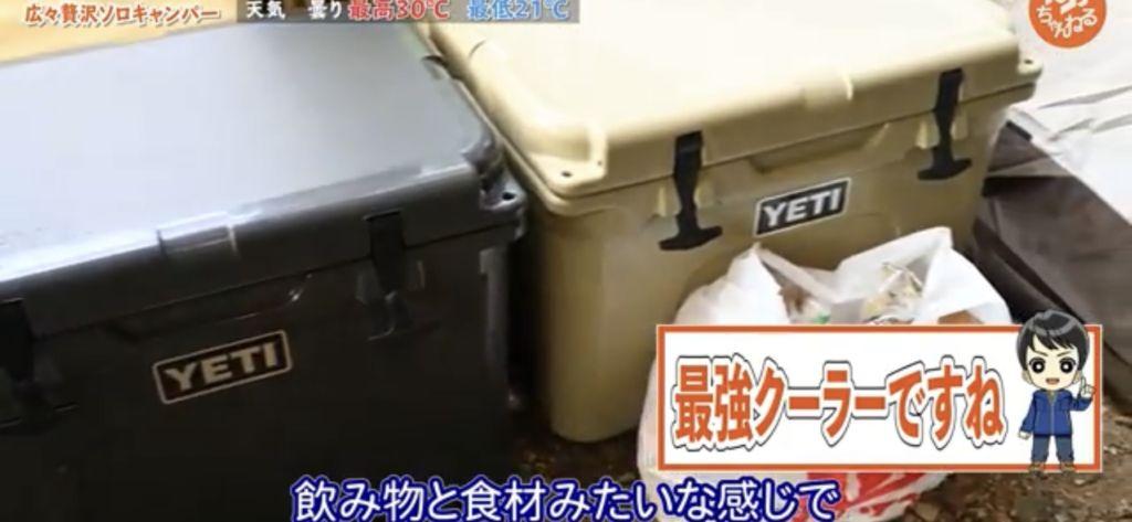 クーラーボックス:【YETI COOLERS (イエティクーラーズ)】yeti-002 タンドラ/クーラーボックス/35qt Tan YT35T