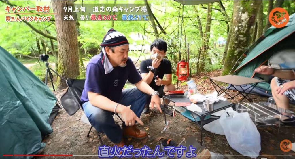 焚き火台 1万円台