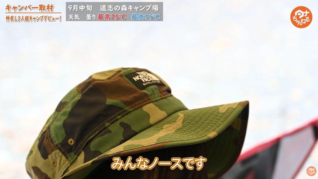 ノースフェイス 帽子・Tシャツ・バッグ