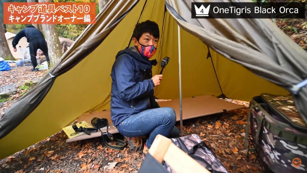 第4位 テント:【One Tigris】Black Oaca ワンポールテント