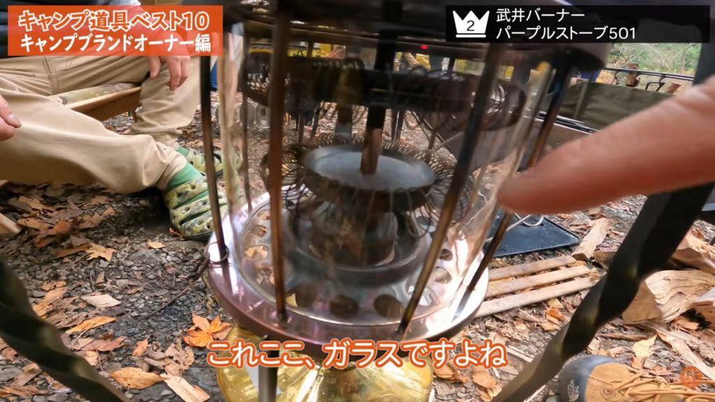第2位 バーナー:【武井バーナー】パープルストーブ501、【PINOWORKS】パープルストーブ用五徳スタンド