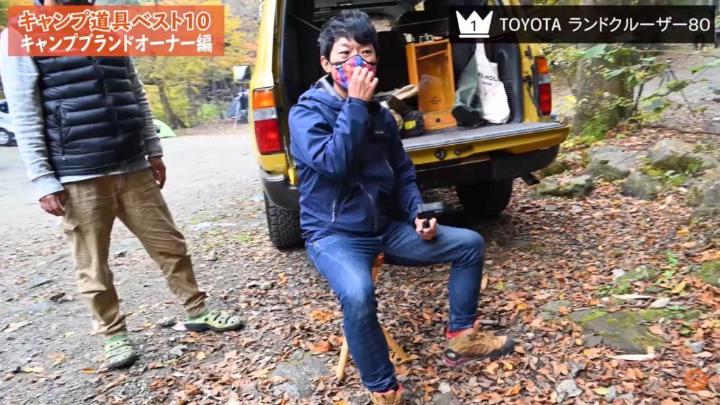 トヨタ『ランドクルーザー80』