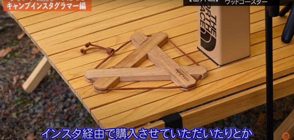 番外編  鍋敷き:【ton2kodo】 ウッドコースター