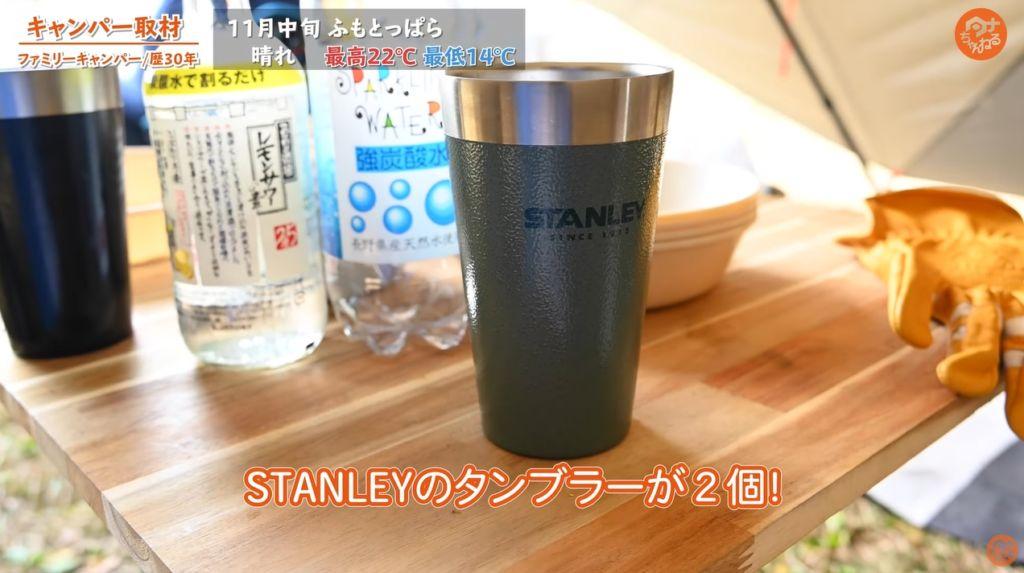 タンブラー:【スタンレー】スタッキング真空パイント0.47L
