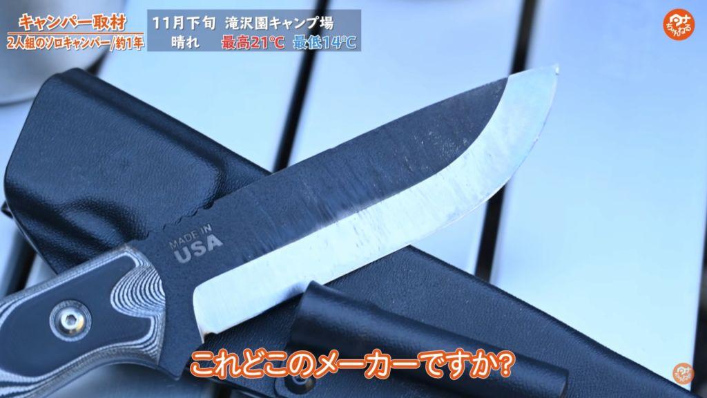 バトニング用ナイフ