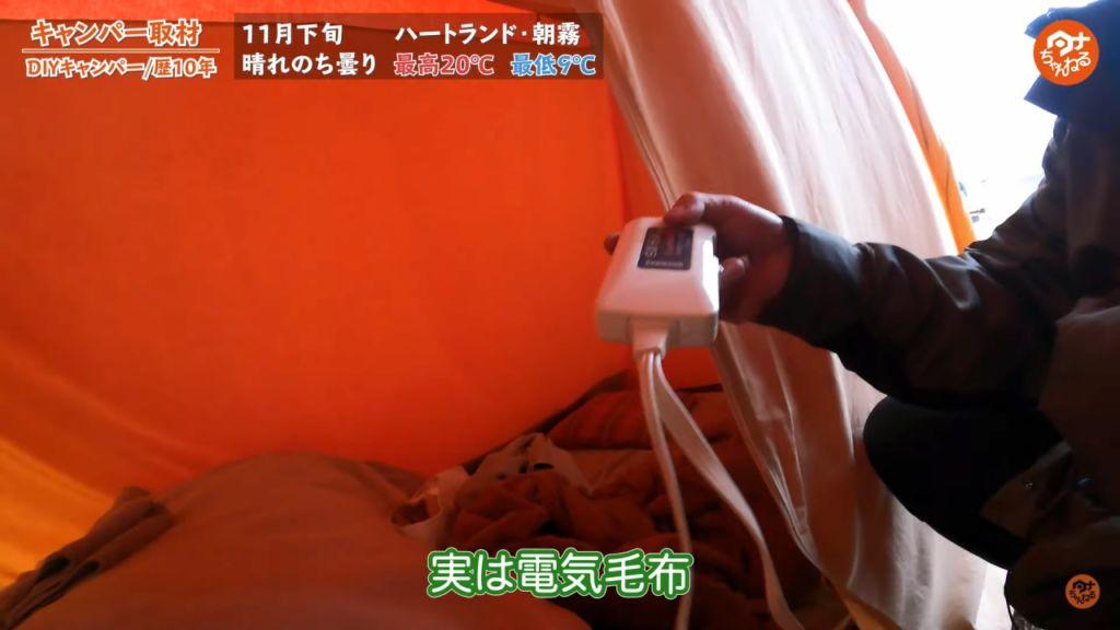 ライト :【100円均一】リモコンライト
