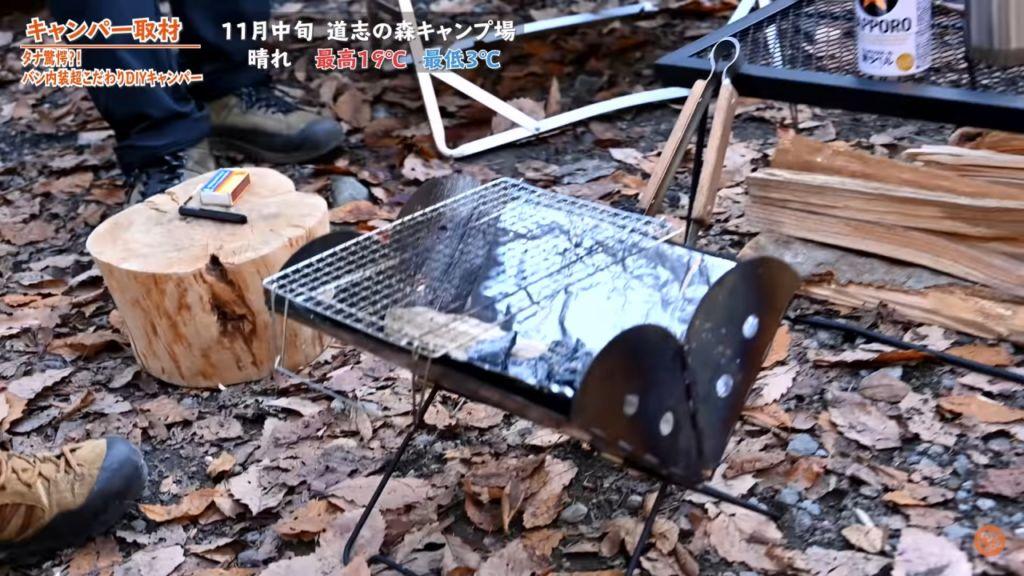 焚き火台 :【UCO】フラットパック グリル&ファイヤーピット