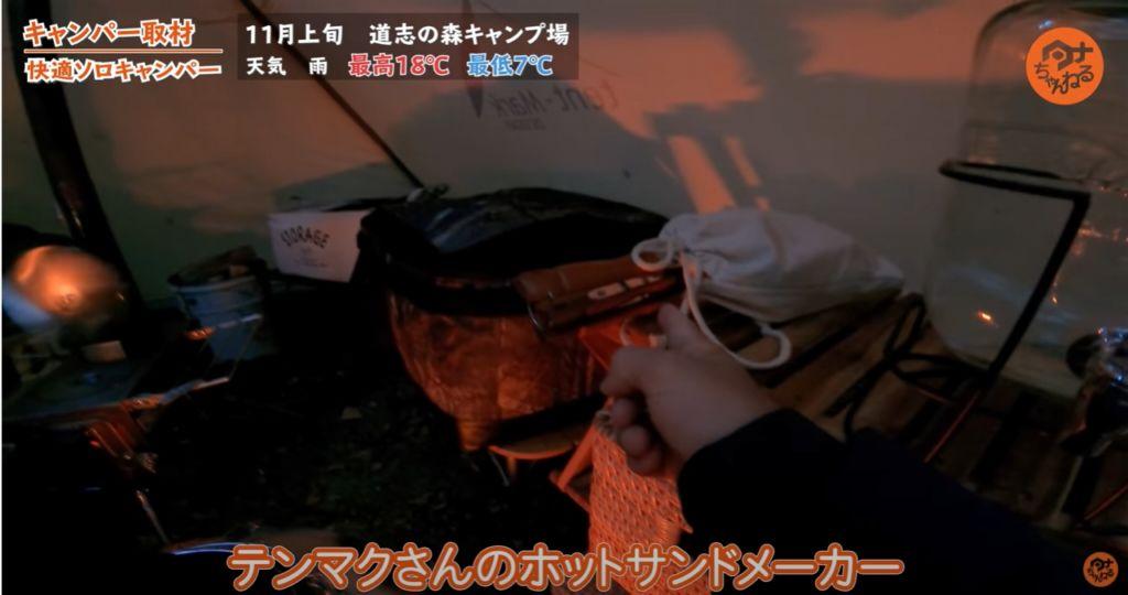 ホットサンドメーカー:【テンマクデザイン】 マルチ ホット サンド メーカー