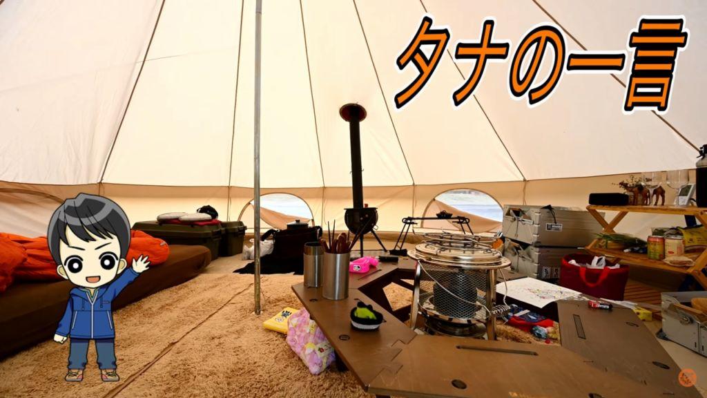 おすすめテント3:【ノルディスク】アスガルド