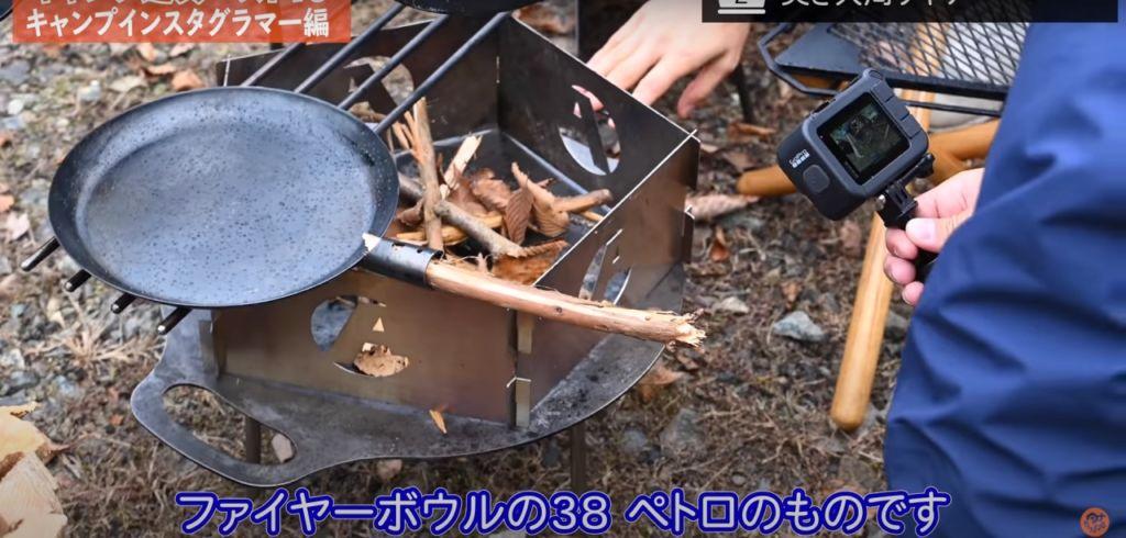 焚火台:【ペトロマックス】ファイアーボール38