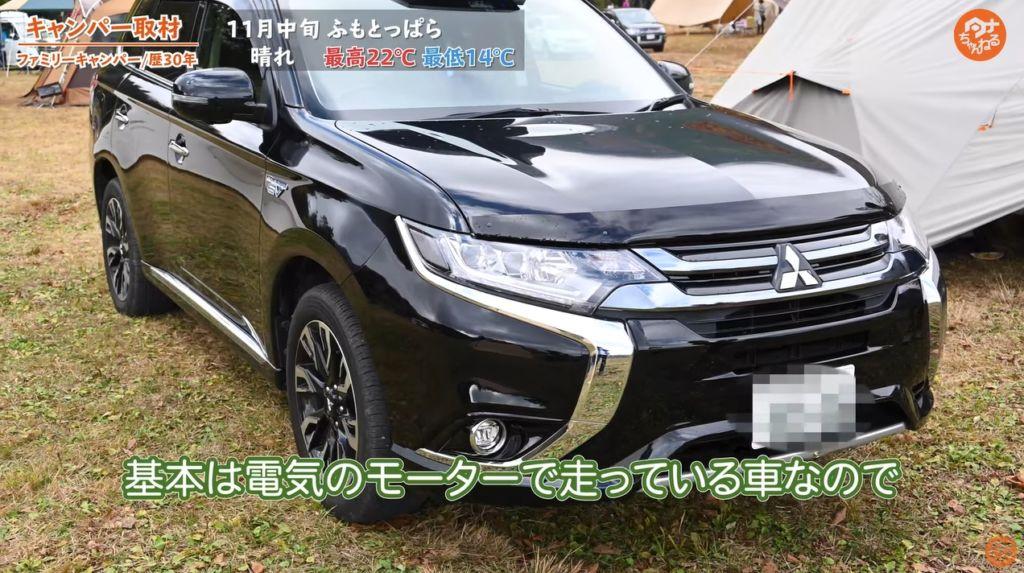 愛車:【三菱自動車】アウトランダー