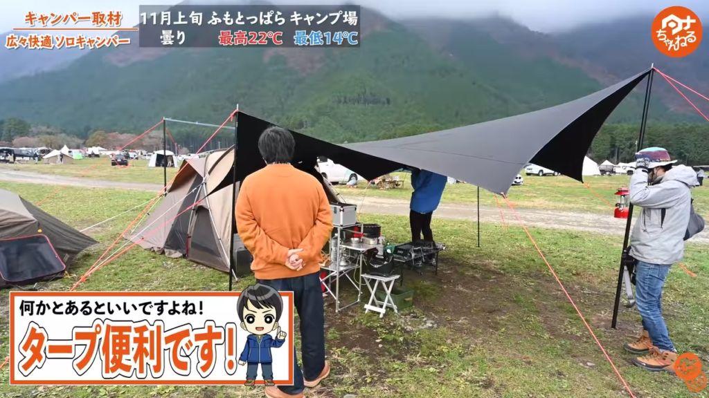 ツールーム テント タープ