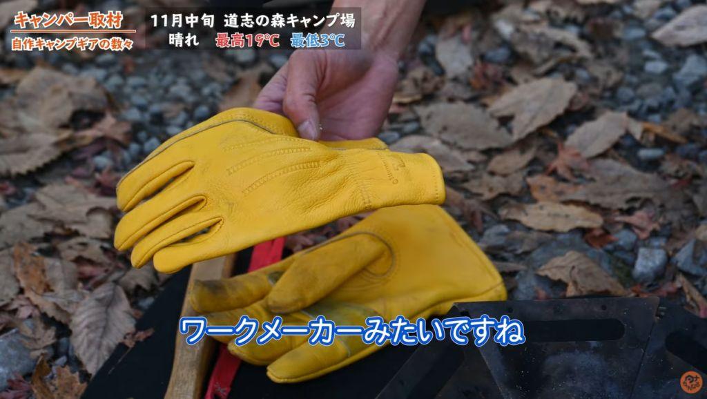 手袋:【メルカリで購入】
