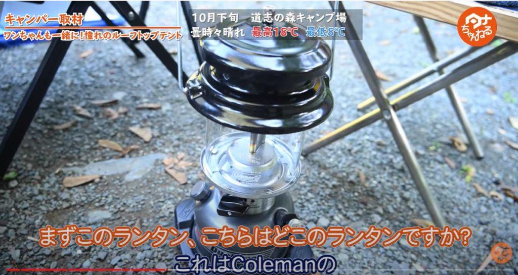 ランタン:【コールマン】 ダブル フューエル