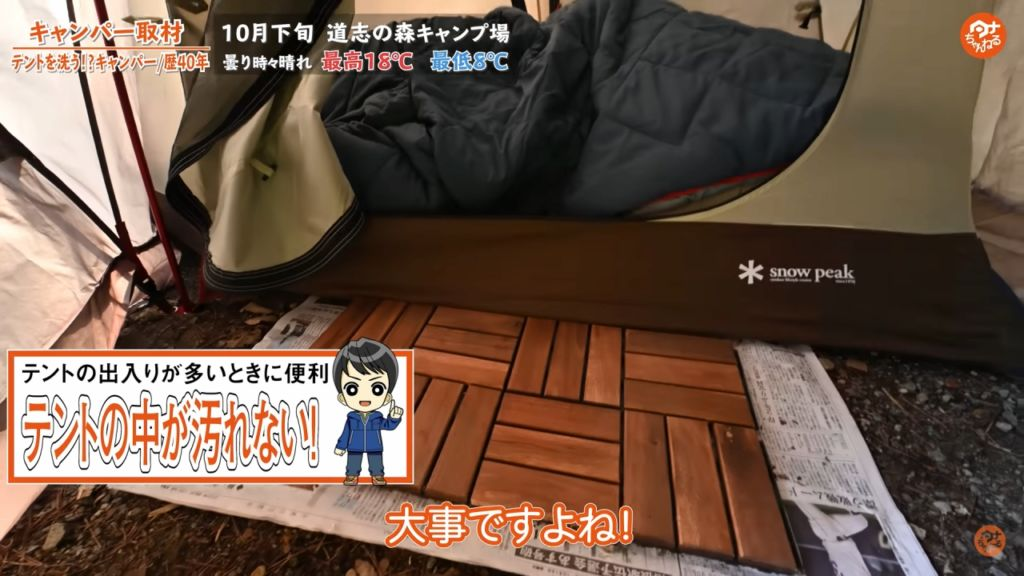 テント :【snowpeak】ランドブリーズ2