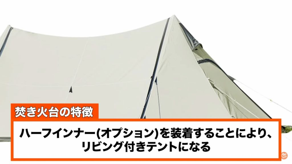 おすすめテント1:【ヘルスポート】バランゲルドーム