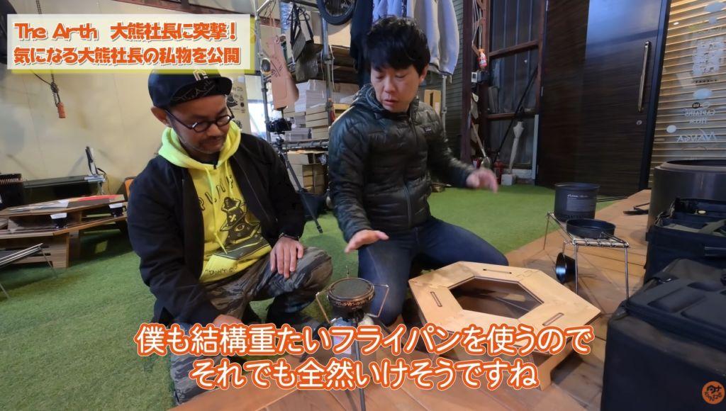 バーナー:【ALPINE Master KOVEA】ジェットボイル