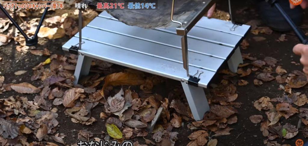 キャプテンスタッグ アルミテーブル