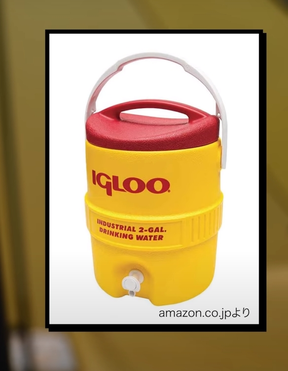 第3位 ジャグ:【igloo】 ウォータージャグ