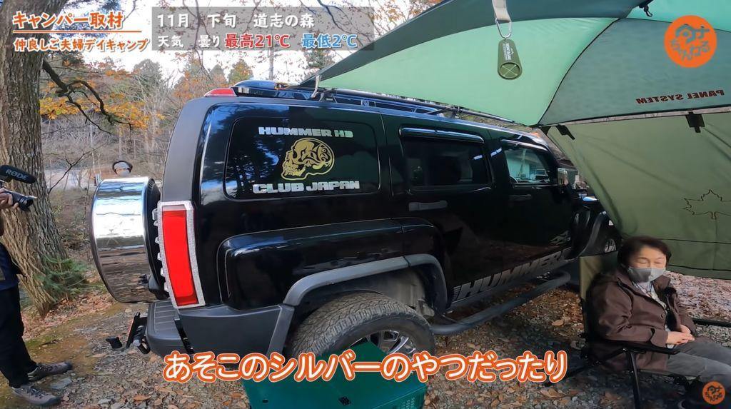車:【ハマー】H3