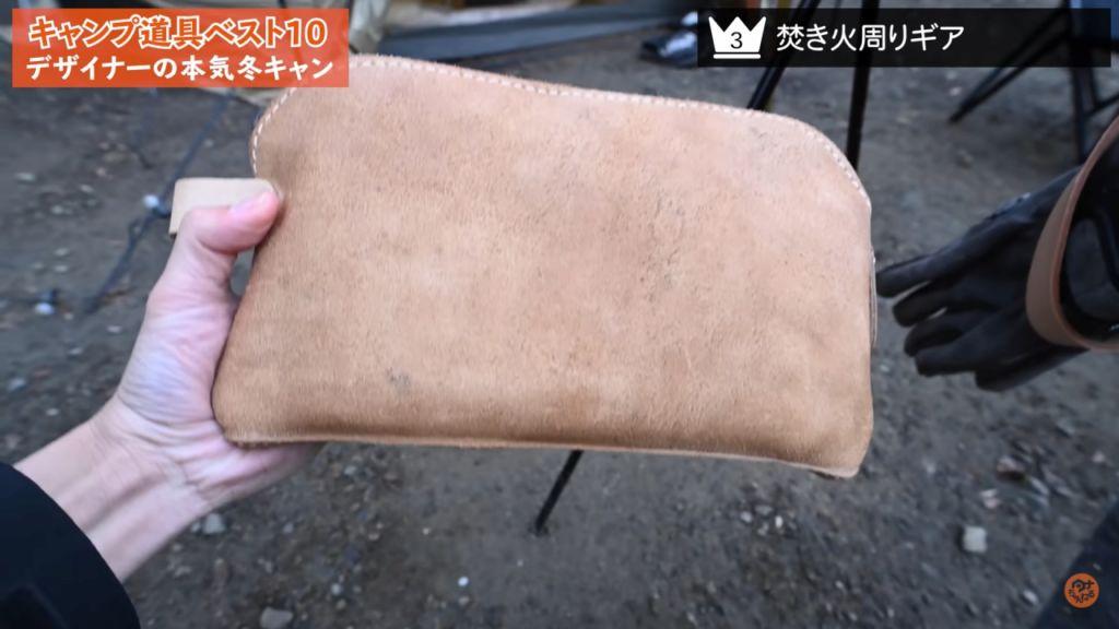 レザーバック:ジョイフル本田で購入