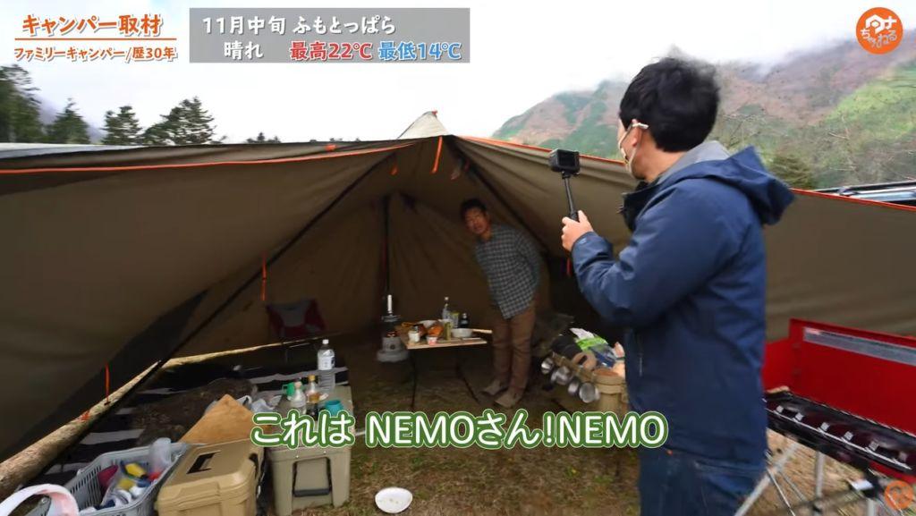 テント:【NEMO】ヘキサライト エレメント6P
