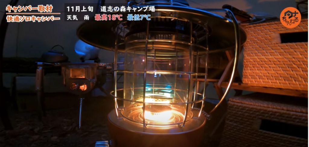 ストーブ:【トヨトミ】 対流形 石油ストーブ ランタン調 レインボー