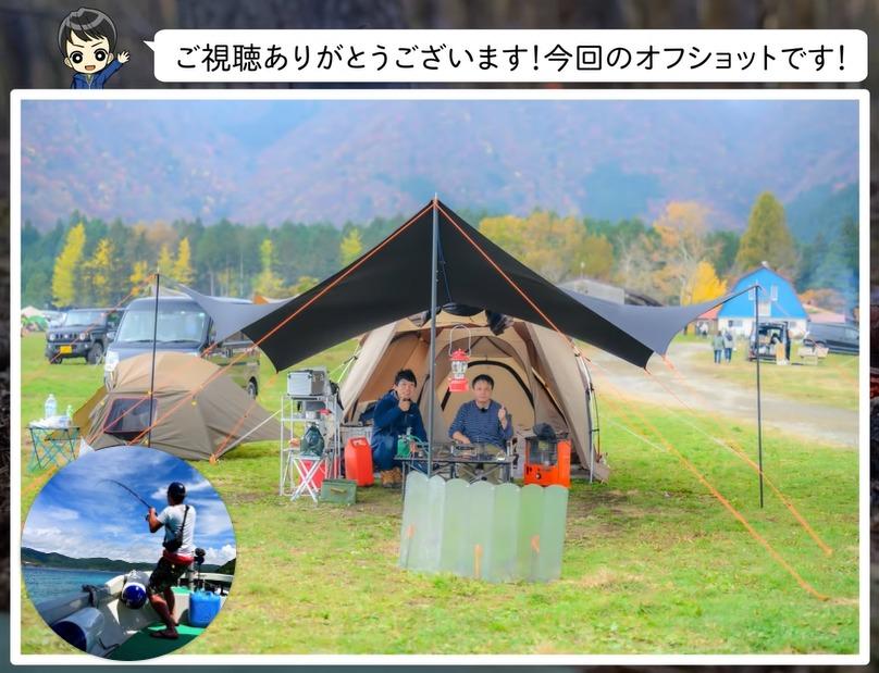 寒さ対策 万全 キャンプ