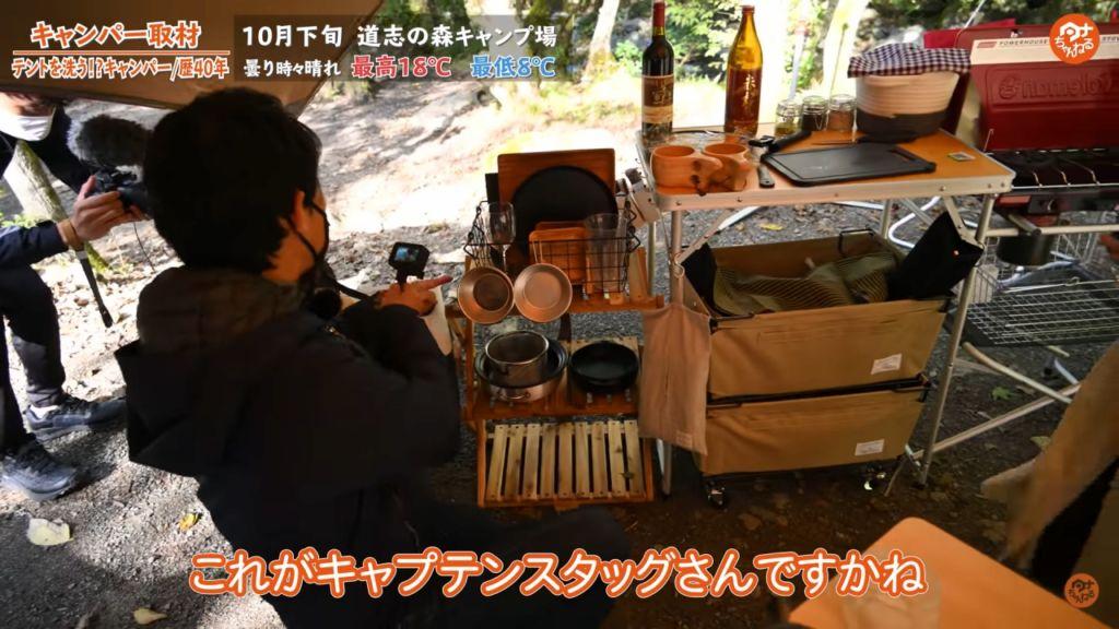 棚 :【キャプテンスタッグ】木製3段MOVEラック