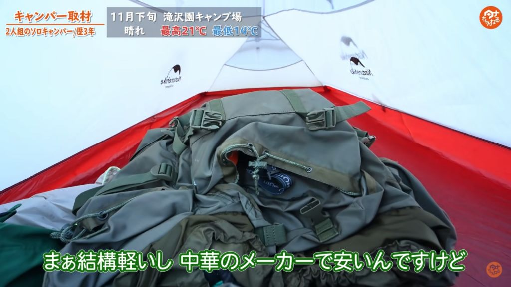 テント :【ネイチャーハイク】クラウドアップ2