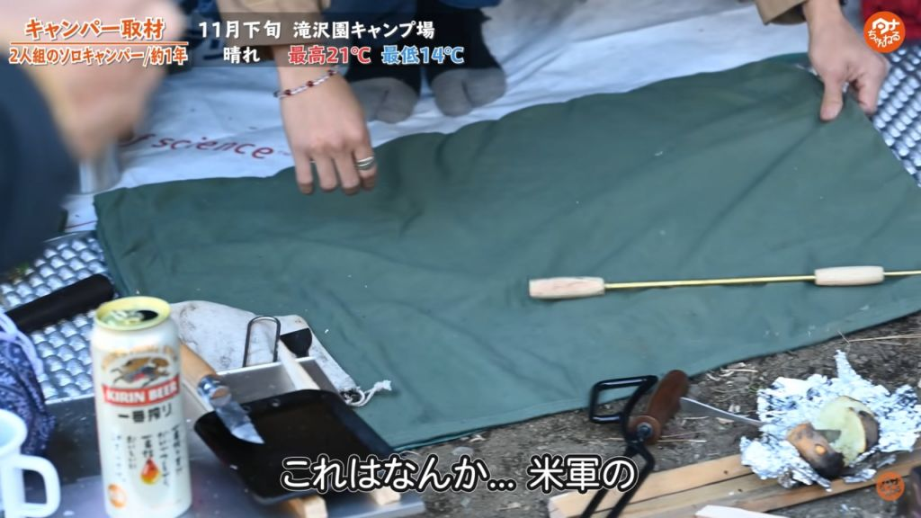 マット :【サーマレスト】Zライトソル