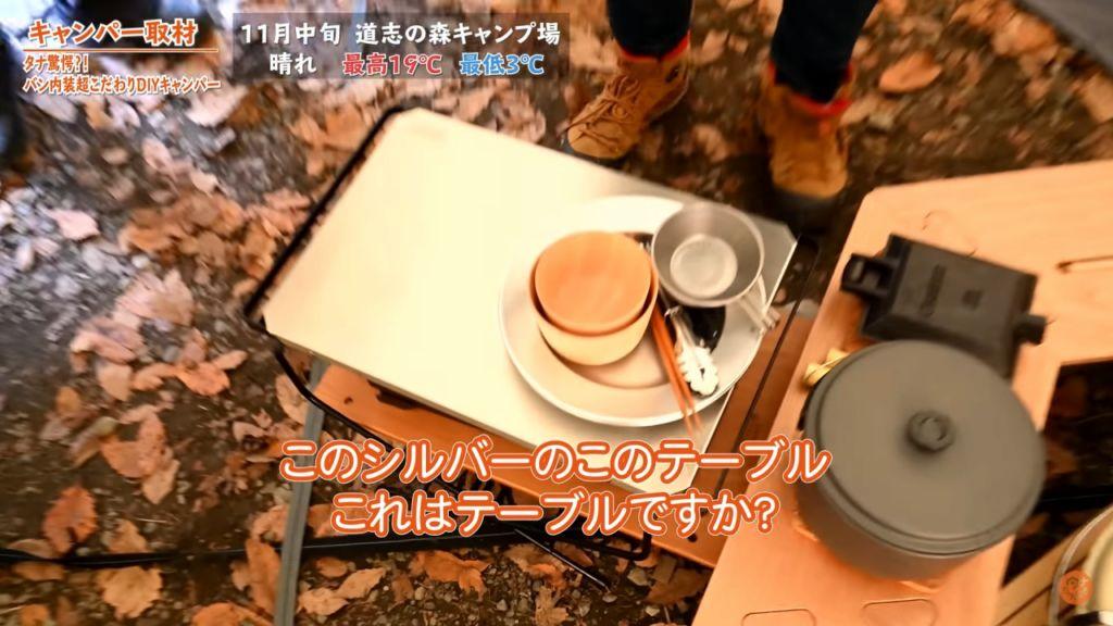 テント :【MSR】エリクサー