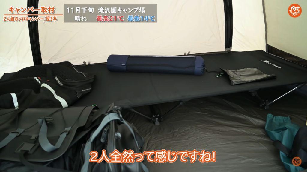 テント :【ogawa】ステイシーST