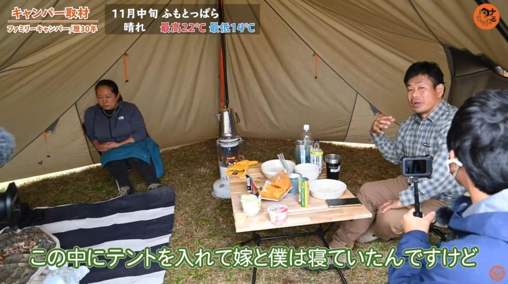 大ベテラン!キャンプ歴30年のグループキャンパーさんに取材するタナ