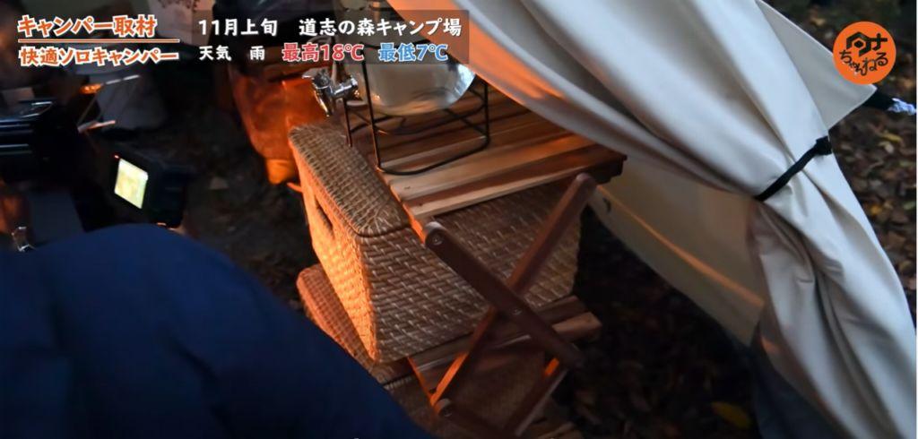 収納棚:【キャプテンスタッグ(CAPTAIN STAG)】 収納ラック
