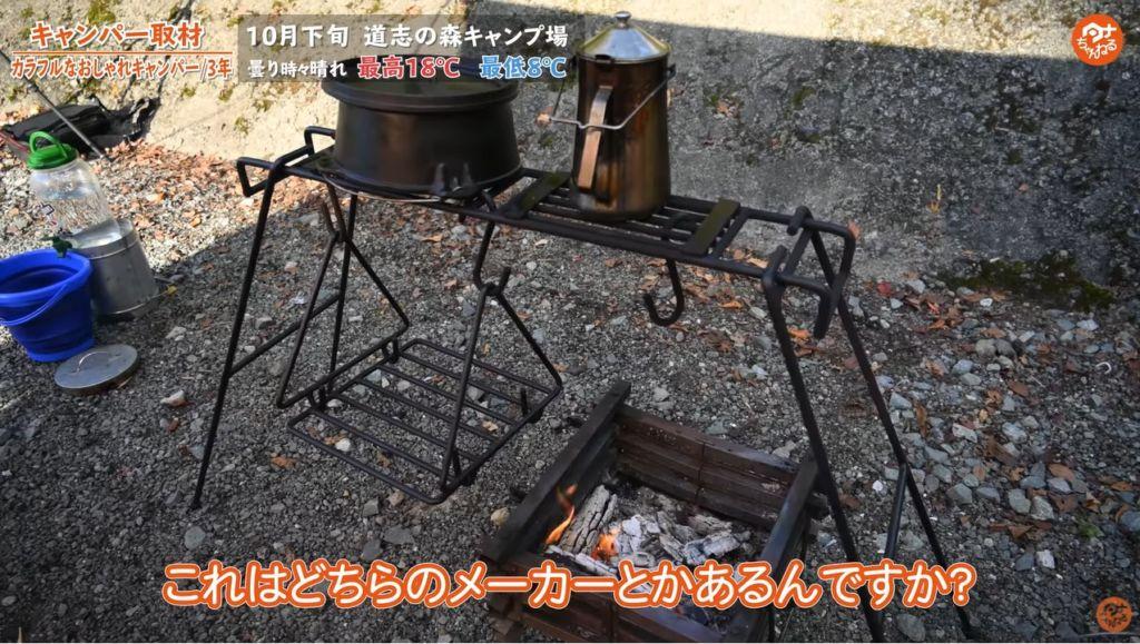 焚き火ツール