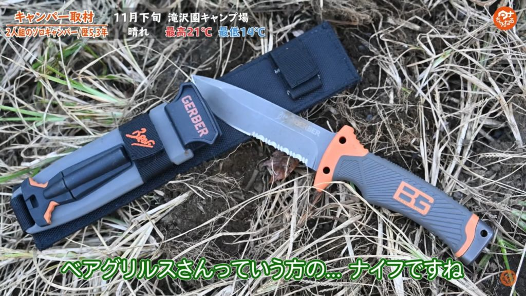 ナイフ :【ガーバー】ベア・グリルス アルティメットナイフ