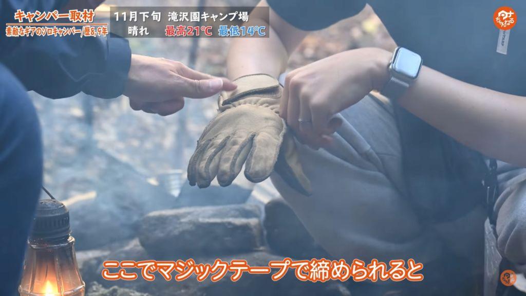 手袋:【tent-Mark DESIGNS】鹿革グローブ 期間限定品