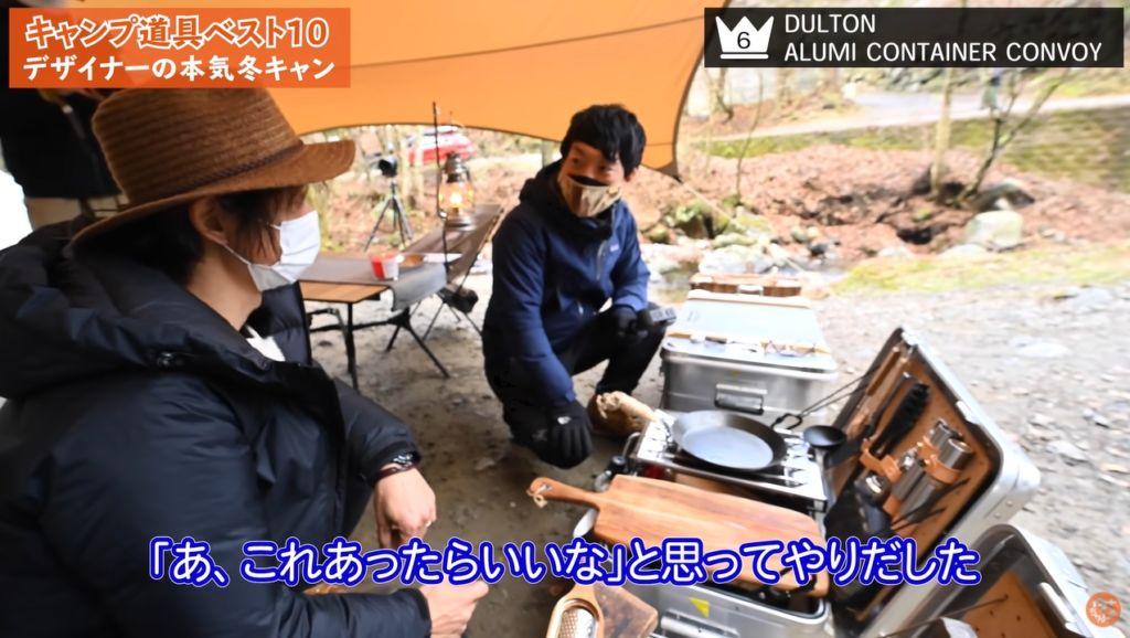 第6位 コンテナ:【DULTON】ALUMI CONTAINER CONVOY