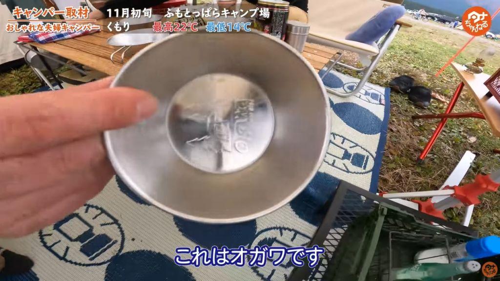 シェラカップ:【CHUMS】ブービーシェラカップ