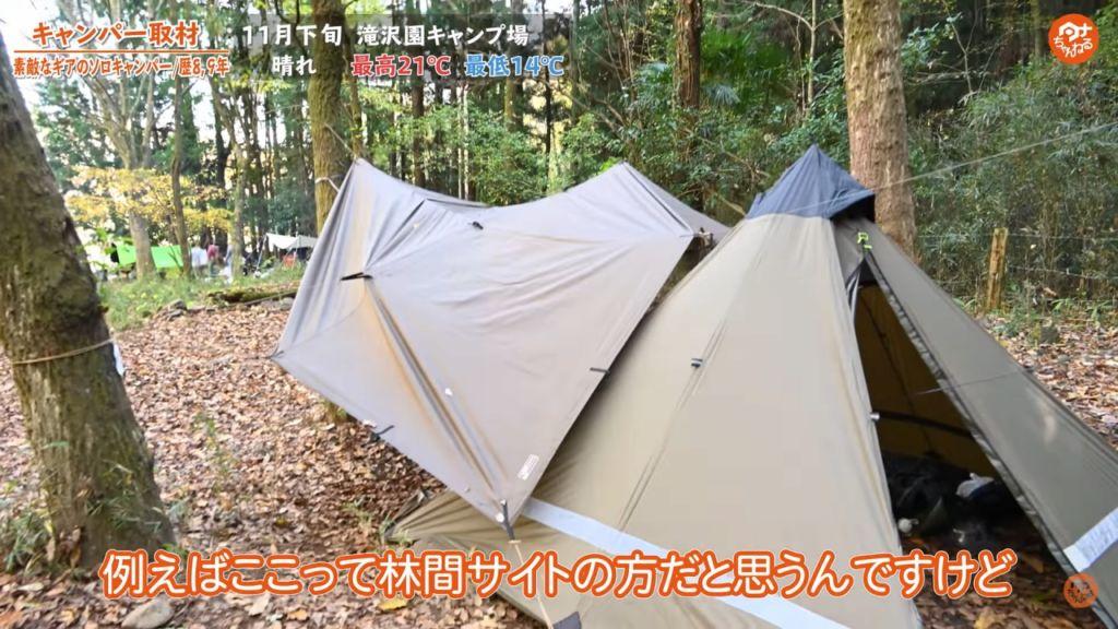 【DDタープ】3×3
