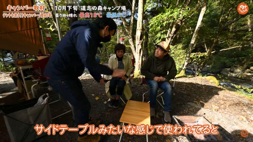 テーブル :【snowpeak】ワンアクションローテーブル竹
