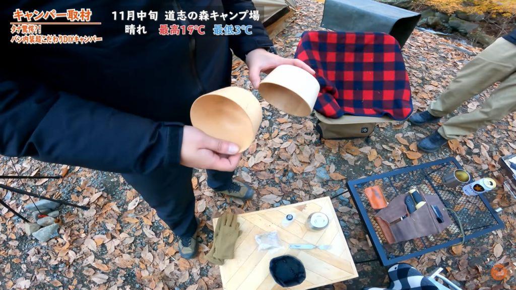 おすすめキャンプ道具