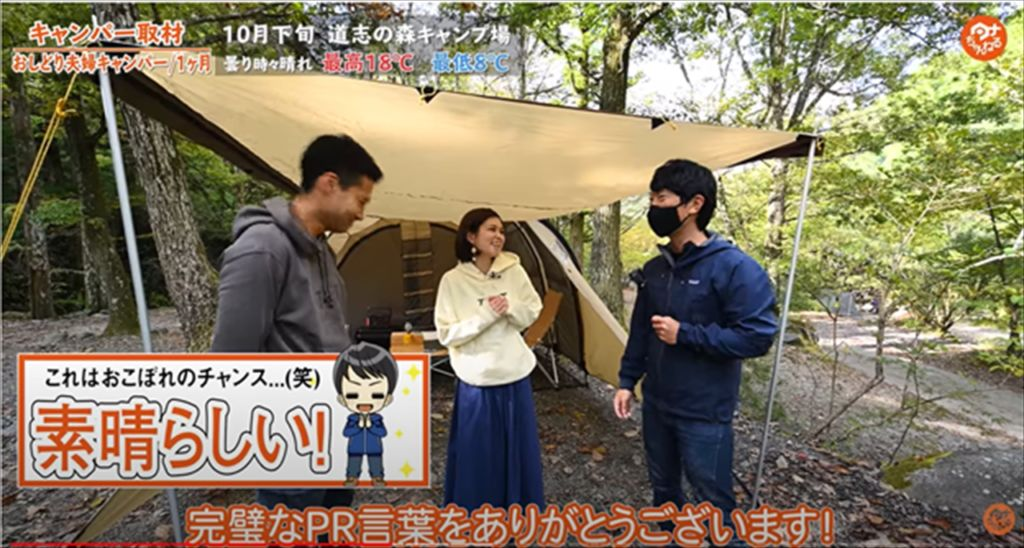 TENT CLEANING アパレルライン