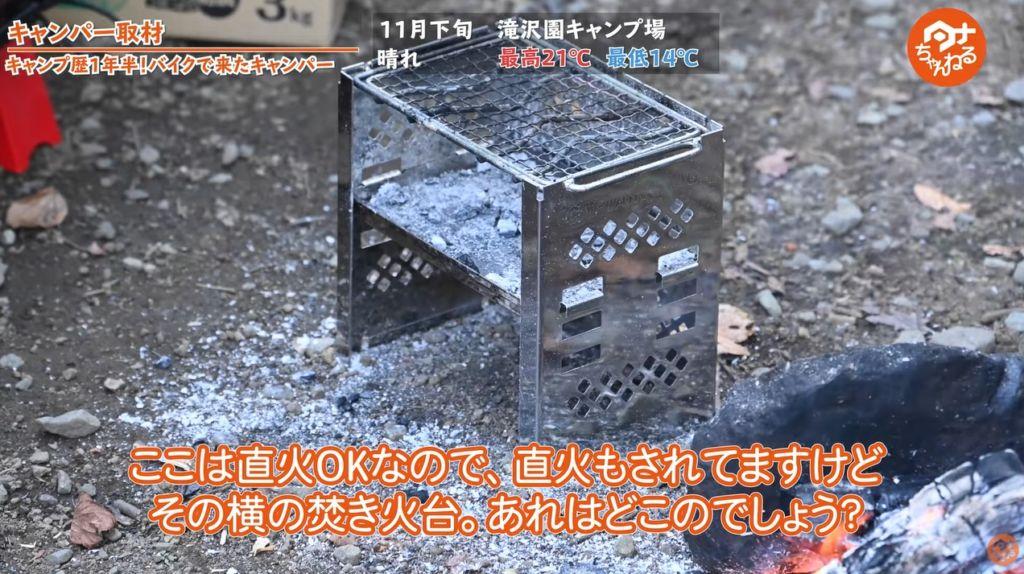 チェア:【Helinox】チェアワン