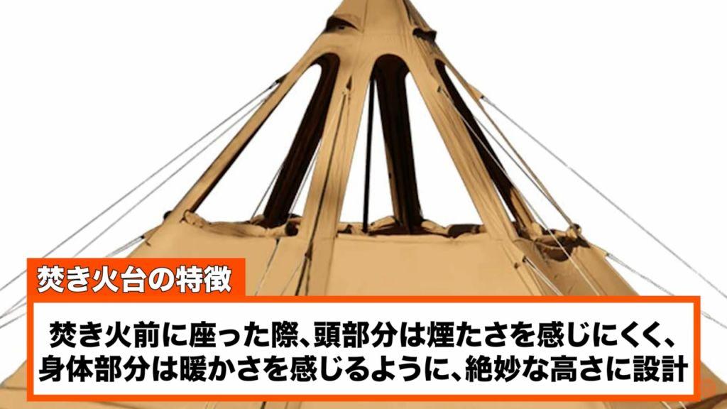 おすすめテント5:DOD【レンコンテント】