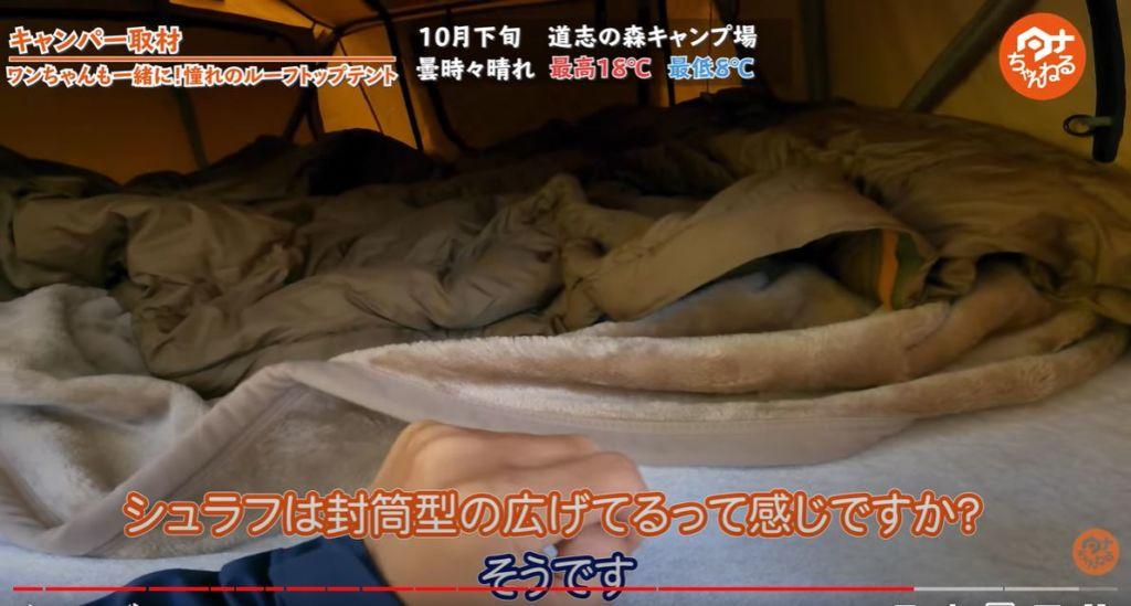 テント:【TEPUI】ルーフトップテント
